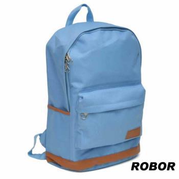 韓系型男ROBOR就愛簡約百搭時尚休閒風筆電後背包(水藍)