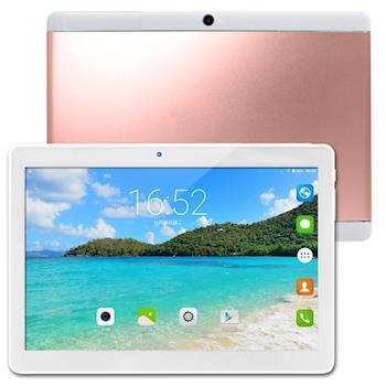 【IS愛思】極速傳說 玫瑰金版10.1吋八核心4G LTE通話平板電腦(4G/32GB)