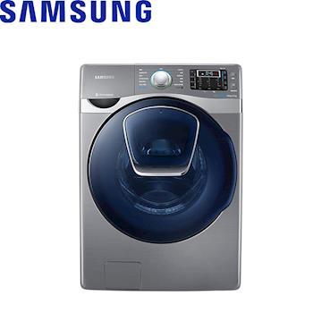 SAMSUNG三星19KG變頻AddWash潔徑門洗脫烘滾筒洗衣機WD19J9810KP/TW