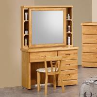 Boden-維達3.4尺化妝桌/ 鏡台(贈化妝椅)