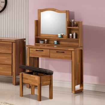 Bernice-薩爾2.7尺化妝桌/鏡台(贈化妝椅)