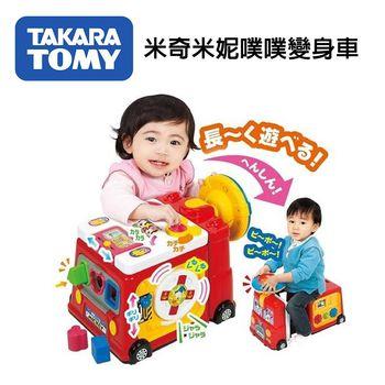 【日本 TAKARA TOMY TOMICA 】米奇米妮噗噗變身車