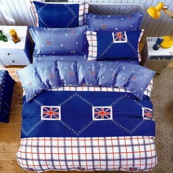 GALATEA  格蘭布  台製雙人加大四件式磨毛床包被套組