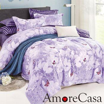 AmoreCasa 夢幻蝶舞 100%棉緞雙人被套床包組