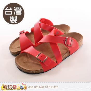 魔法Baby 台灣製成人女款真皮中底涼拖鞋~sd0173