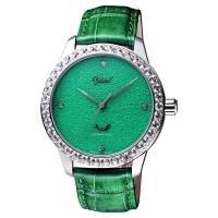 Ogival愛其華 琺瑯晶鑽機械腕錶 綠 42mm 1550.12AGW