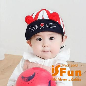 【iSFun】貓咪耳朵*翻蓋條紋兒童棒球帽/二色可選