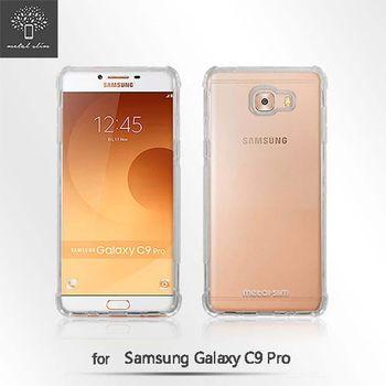 Metal Slim Samsung Galaxy C9 Pro 透明空壓TPU防摔殼