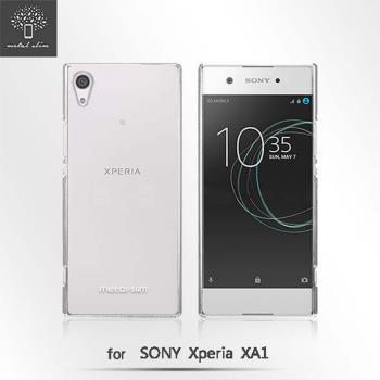 Metal Slim SONY Xperia XA1 防摔高抗刮PC硬殼
