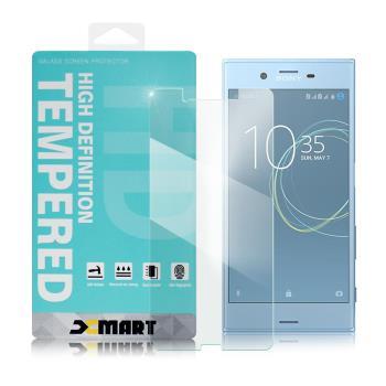 XM SONY Xperia XZs 5.2吋 薄型 9H 玻璃保護貼  非滿版