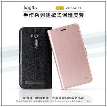 Bagrun Asus Zenfone Go ZB552KL 經典手作系列手機保護皮套