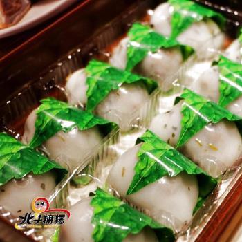 《北斗麻糬》古早味菜脯絲鹹麻糬(10粒/盒,共2盒)
