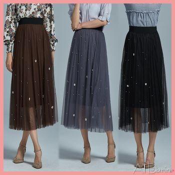 【A1 Darin】顯瘦珍珠百摺網紗高腰A-LINE長裙