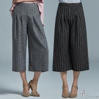 A1 Darin 韓版修身顯瘦條紋高腰九分寬褲