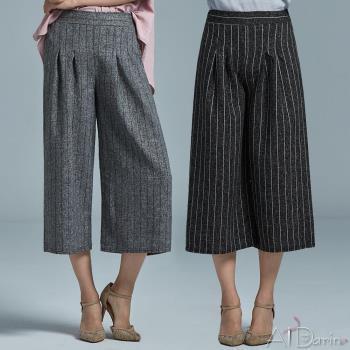 【A1 Darin】】韓版修身顯瘦條紋高腰九分寬褲