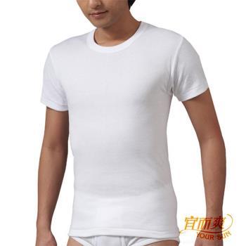 【宜而爽】時尚羅紋短袖羅紋圓領衫4件組