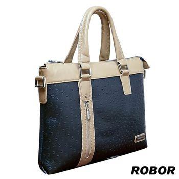 韓系型男 ROBOR韓風潮流商務公事包(可入11.6吋NB電腦)(深藍)