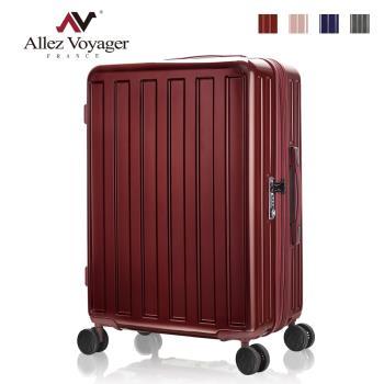 法國奧莉薇閣 24吋行李箱 PC大容量硬殼旅行箱 貨櫃競技場