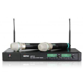 MIPRO ACT-35B 雙頻道自動選訊無線麥克風系統