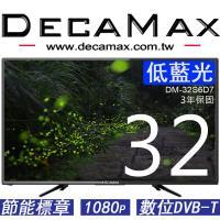 DECAMAX 32吋 液晶顯示器 + 數位視訊盒 (DM-32S6D7)