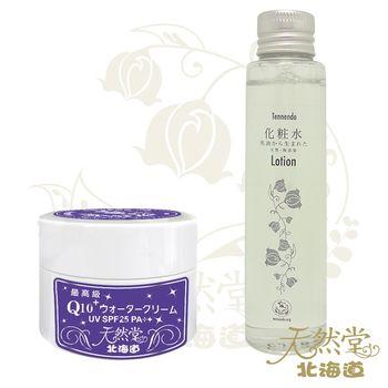 北海道天然堂 馬油 光澤美肌修護組 (馬油化妝水+Q10霜)