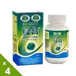 【綠寶】綠藻片4瓶40粒雙認證保健組-網