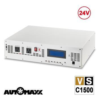 AUTOMAXX ★ VSC1500 24V 1500W 多功能正弦波電源轉換器 [ 24V→110V ] [ 8A太陽能充電控制器 ]