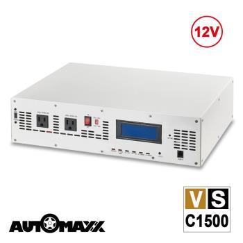 AUTOMAXX  VSC1500 12V 1500W 多功能正弦波電源轉換器 [ 12V→110V ] [ 16A太陽能充電控制器 ]