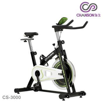 CHANSON強生 飛輪有氧健身車CS-3000