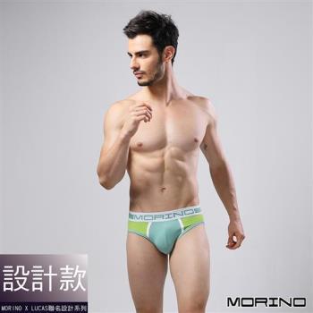 任-【MORINO X LUCAS】速乾涼爽運動三角褲 綠色