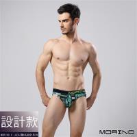 任-【MORINO X LUCAS】速乾涼爽時尚三角褲 綠色