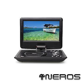 NEROS 9.5吋黑旋風 移動式DVD(2小時版)