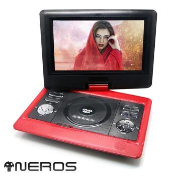 NEROS 緋紅女巫 10吋 移動式RMVB-DVD(2小時版)