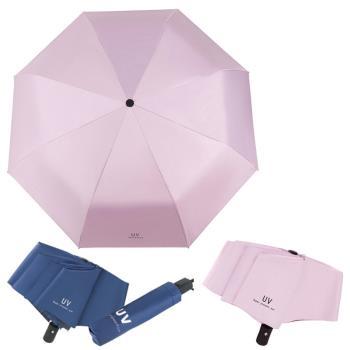 超值2入 全自動 折疊三折傘 雙人傘 晴雨傘 二色任挑