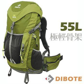【迪伯特DIBOTE】極輕。專業登山休閒背包(55L)