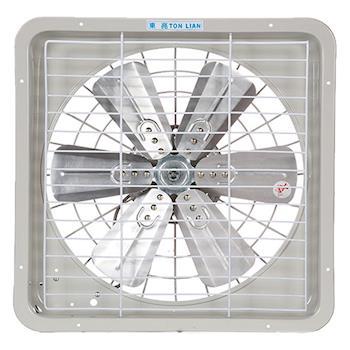 東亮16吋鋁葉吸排兩用通風扇TL-616