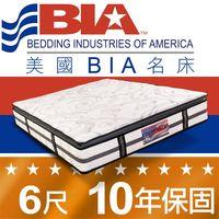 美國BIA名床-Seattle 獨立筒床墊-6尺加大雙人