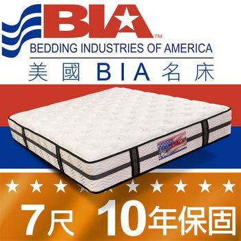 美國BIA名床-San Diego 獨立筒床墊-6×7尺特大雙人