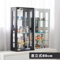凱堡 模型櫃 展示櫃 收納櫃 直立式80cm 公仔展示櫃(2色) 台灣製