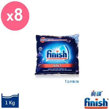亮碟 洗碗機軟化鹽1kg/包 x8