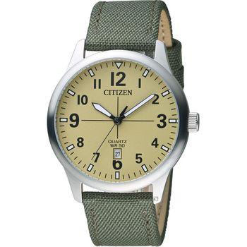 CITIZEN 星辰 簡約時尚紳士腕錶 BI1050-05X 綠