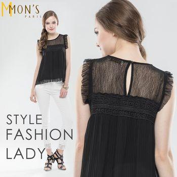 MONS蕾絲鏤空荷葉袖細褶造型上衣