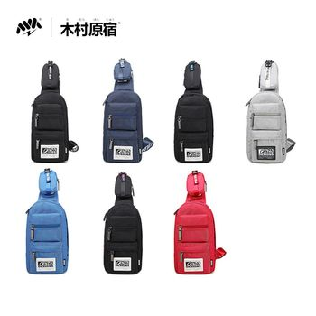 木村原宿MM- stand by me 單肩多口袋輕量後背包附可拆式萬用小包 - 七色可選