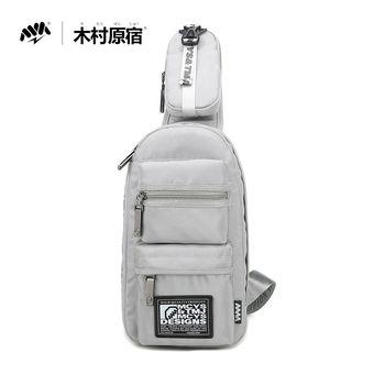 木村原宿MM- stand by me 單肩多口袋輕量後背包附可拆式萬用小包 - 灰白