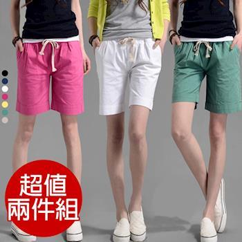 LANNI藍尼 舒適棉麻寬鬆五分褲 超值兩件組