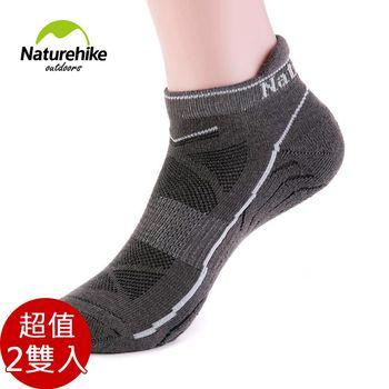 任-Naturehike 男款運動 加厚機能護踝船型襪 短襪 2入組 灰色