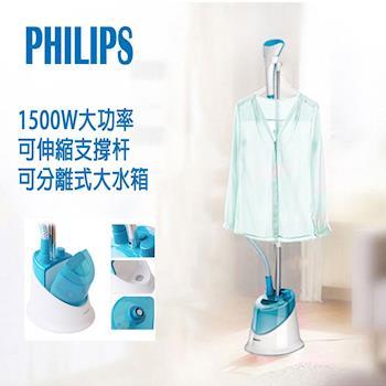 Philips飛利浦 DailyTouch 蒸汽掛燙機GC502