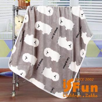 iSFun 純白比熊犬保暖珊瑚絨毛毯灰100x72cm