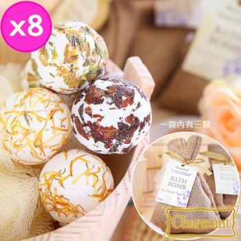 【Charmant】乳油木果香氛精油沐浴球8袋組(每袋3顆)