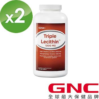【GNC健安喜】三效卵磷脂膠囊1200mg (180顆)x2